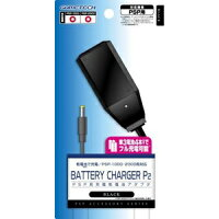 PSP用 PSP PSP-1000、2000、3000 用乾電池アダプタ バッテリーチャージャーP2 ブラック Sony PSP