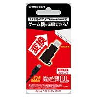 3DS LL/3DS/DSiLL/DSi用 MicroUSB変換コンバータ3DLL 3WA1521 1585