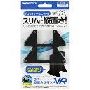 ゲームテック ラバー縦置きスタンドVR VRF1896
