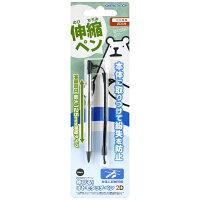ゲームテック 2DS用タッチペン 伸びる!オトモタッチペン 2D ブラック