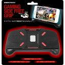 ゲームテック GAMETECH ゲーミング サイドフリーグリップ SGF2056