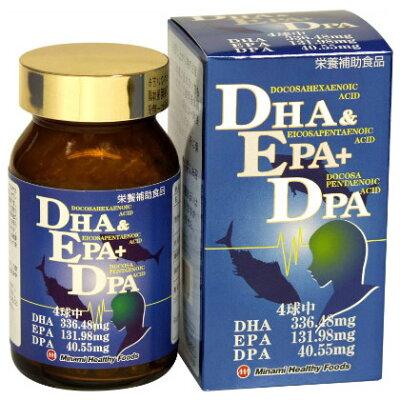 DHA&EPA+DPA(120球)