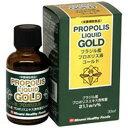 プロポリス液ゴールド(30mL)