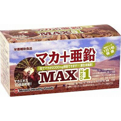 マカ+亜鉛MAX1(310mg*1粒*30袋)