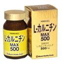 L-カルニチンMAX500(240粒入)