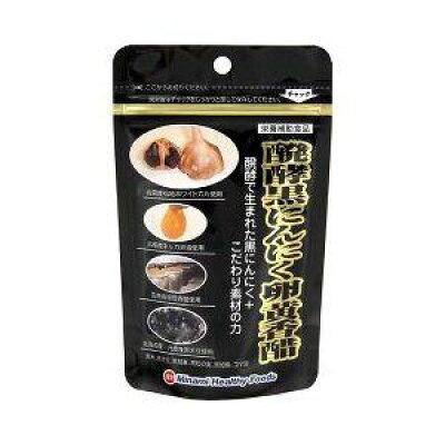 醗酵黒にんにく卵黄香醋(31.5g)