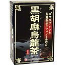 黒胡麻烏龍茶(3g*30袋入)