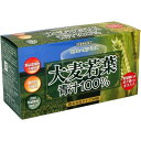 大麦若葉青汁100%(30包)