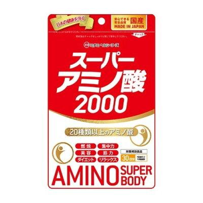 スーパーアミノ酸2000(300粒)
