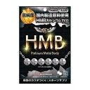 ミナミヘルシーフーズ HMBプラチナメタルBody 200粒