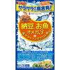 納豆とお魚 オメガ3+サチャインチオイル 約30日分(60球)