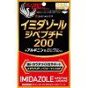 ミナミヘルシーフーズ イミダゾールジペプチド200(72粒入)