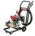 大掃除の強い味方 ホンダ洗浄機WS1010