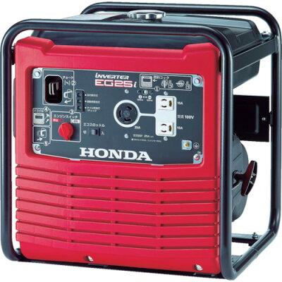 ホンダ発電機 インバーター発電機 EG25i オープンフレーム型 2.5kVA