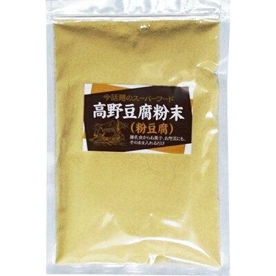 高野豆腐粉末(100g)