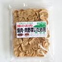 交和物産 畑のお肉 焼肉 170g