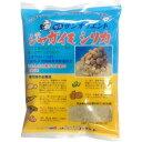 ジャガイモシリカ土壌改良剤【480g】