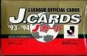 93~'94 J.CARDS Jカード BOX