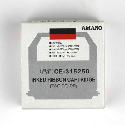 アマノ タイムレコーダー用インクリボン