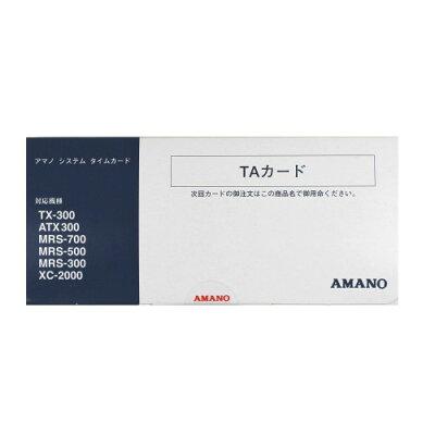 タイムカード TAカード(23001) 37302