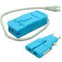 充電 4(USB付20Wダウントランス+シスプラII)CSW-20WUP-B