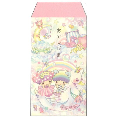 キキララ お年玉 ぽち袋 little Twin stars×ECONECO SA-35972