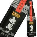 亀萬 純米限定酒 瓶 1.8L