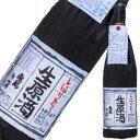 亀萬 しぼりたて 生原酒 1.8L