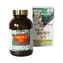 有機遠赤青汁v1  ビン       オーサワジャパン