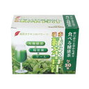 遠赤緑茶青汁 2g*30包