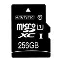 アドテック AD-MRXAM256G/U1 microSDXCカード 256GB UHS-I Class10 SD変換Adapter付
