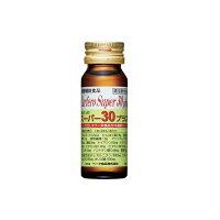 カルフェロ スーパー30プラス(30mL*10本入)