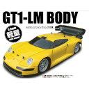 軽量GT1-LMボディセット 川田模型 カワダ TU63L GT1LMボディ