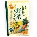 味源 10種の野菜チップス 110g