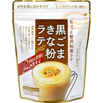 味源 黒ごまきな粉ラテ(220g)