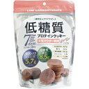 低糖質プロテインクッキー ココア味(168g)