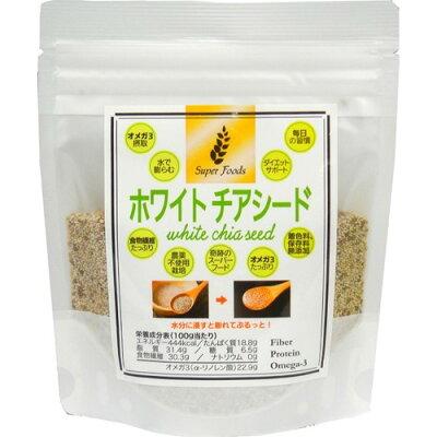 味源 ホワイトチアシード(100g)
