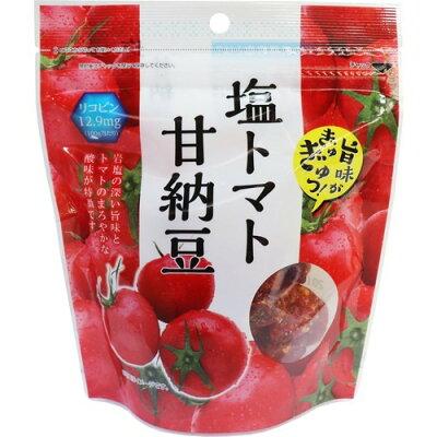 塩トマト甘納豆(140g)