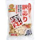 訳ありおかき 黒豆塩味(240g)