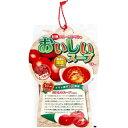 味源 甘熟フルーツトマトのおいしいスープ 10食