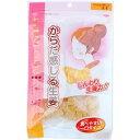 からだ感じる生姜 食べやすい一口タイプ(120g)