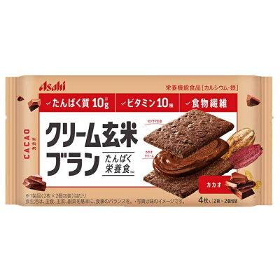 バランスアップ クリーム玄米ブラン カカオ(2枚*2袋入)