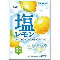 塩レモンキャンディ 81g(81g)