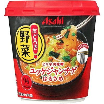 おどろき野菜 ユッケジャンチゲ(1個入)