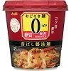 アサヒ おどろき麺0 香ばし醤油麺 15g