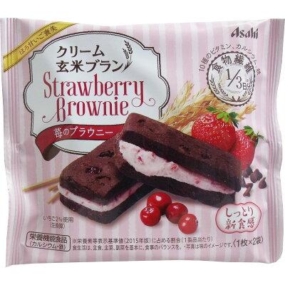 バランスアップ クリーム玄米ブラン 苺のブラウニー(1枚*2袋入)