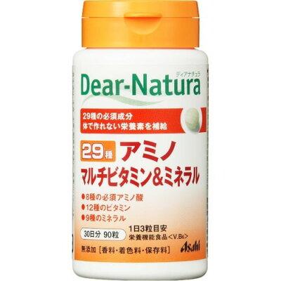 ディアナチュラ 29 アミノ マルチビタミン&ミネラル(90粒入)