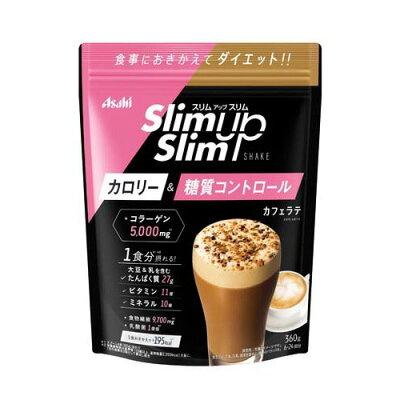 スリムアップスリム シェイク カフェラテ味(360g)