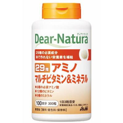 ディアナチュラ 29 アミノ マルチビタミン&ミネラル(300粒)