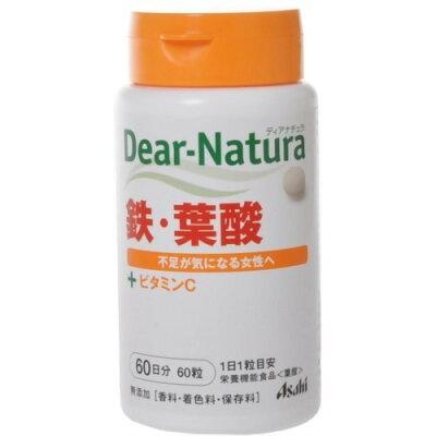 ディアナチュラ 鉄・葉酸(60粒)